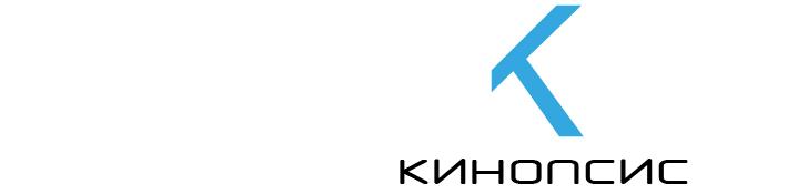 Kinopsis.ru. Обзоры фильмов